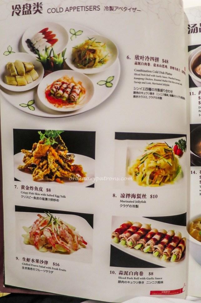 Shin Yeh Taiwanese Restaurant Menu