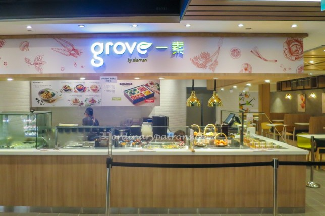 Grove 一素 is a quick service vegetarian restaurant