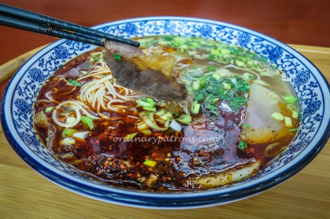 Lanzhou beef noodles in Singapore 牛一嘴 Núodle