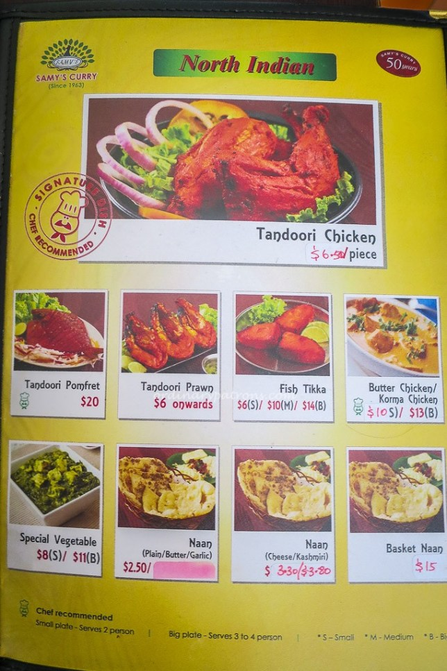 Menu of Samy's Curry Indian Restaurant at Dempsey