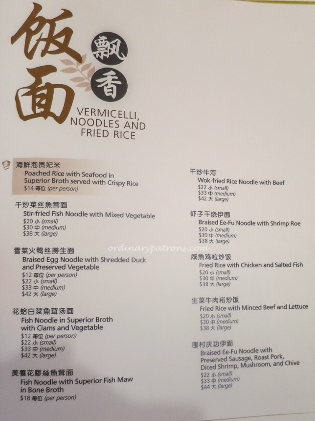 Chinese Fine Dining Set At Xin Cuisine On 31mar2013 Chef