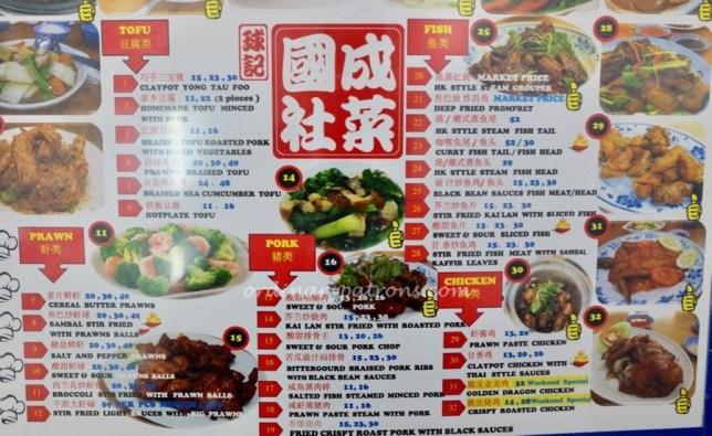 Kok Sen Restaurant Menu