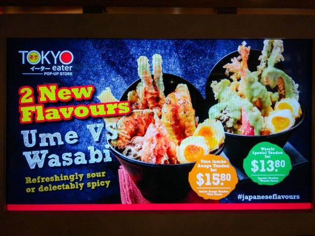 Tokyo Eater Pop-Up Store NEX