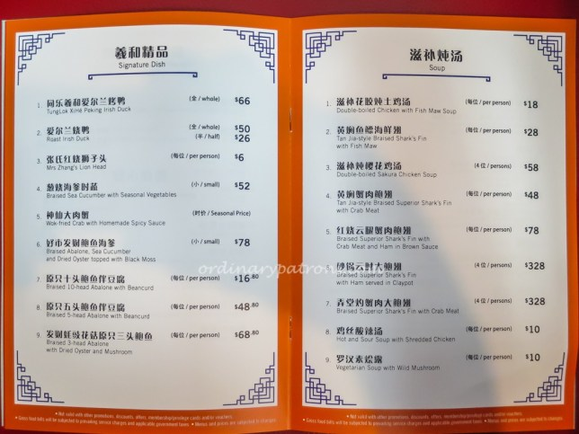 Menu of TungLok XiHe Peking Duck