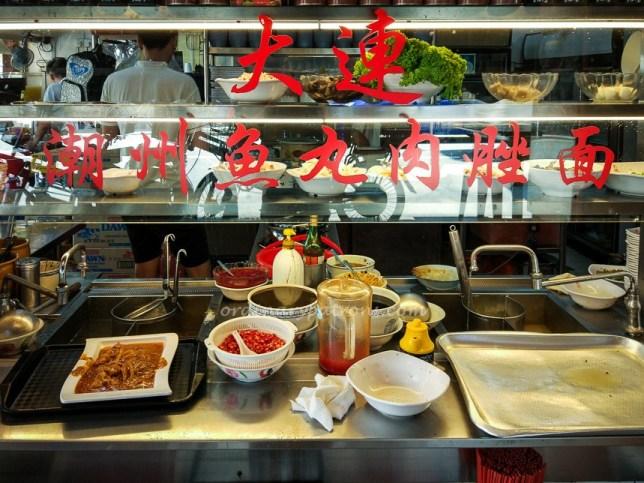 Da Lian Teochew Noodles