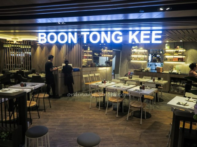 Boon Tong Kee restaurant in Century Square