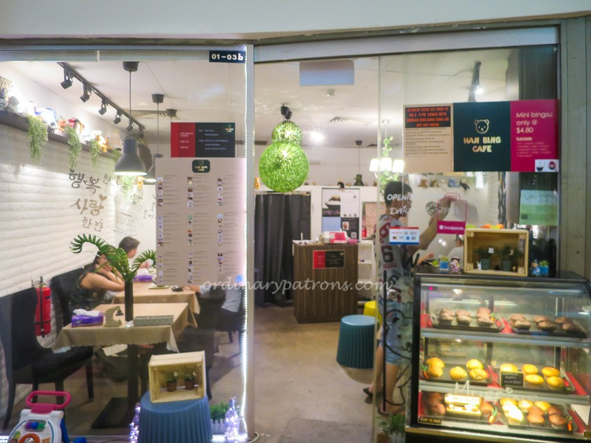 Han Bing Cafe Serene Centre