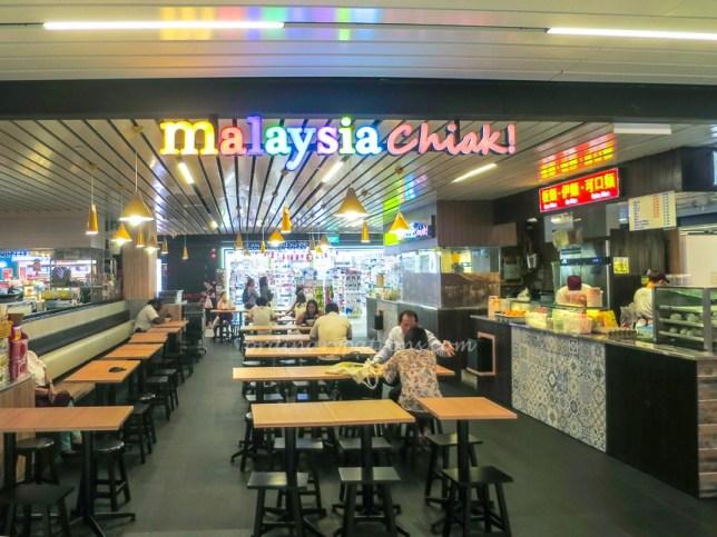 Malaysina Chiak SingPost