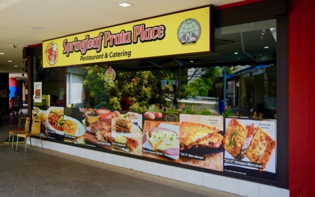 Springleaf Prata Sunset Way (Clementi)