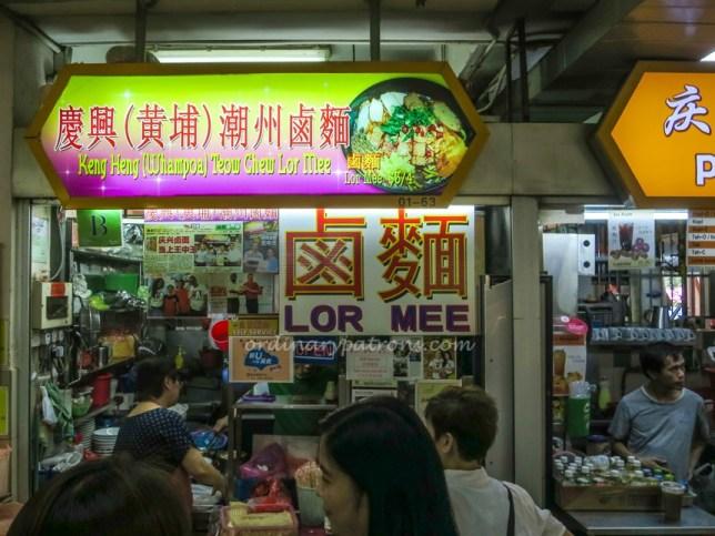 Keng Heng (Whampoa) Teow Chew Lor Mee