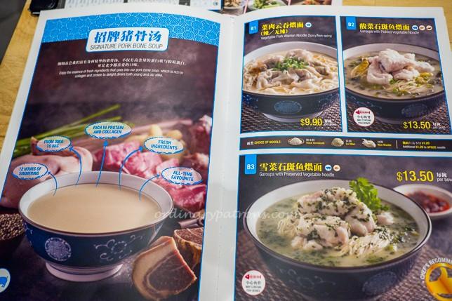LeNu Chef Wai's Noodle Bar Menu