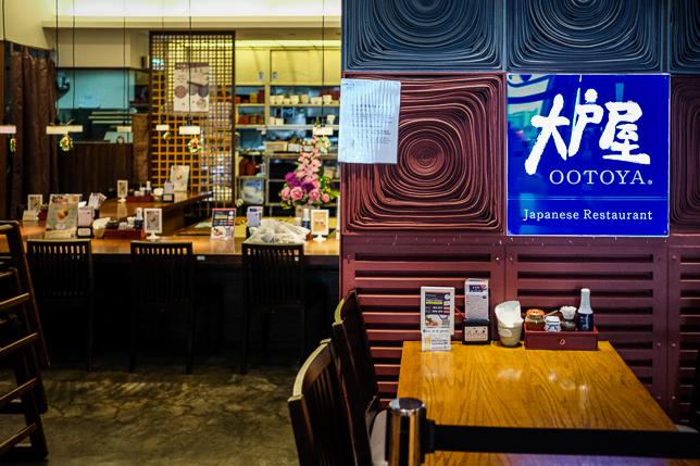 Ootoya Japanese Restaurant