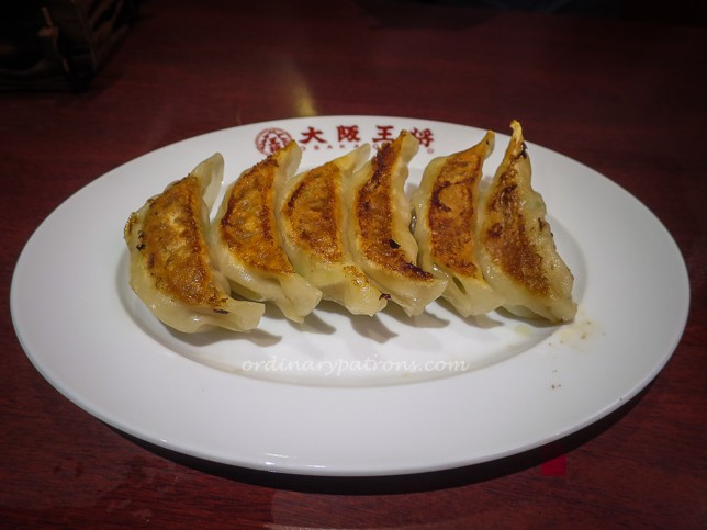 Osaka Ohsho – 'The King of Gyoza in Osaka