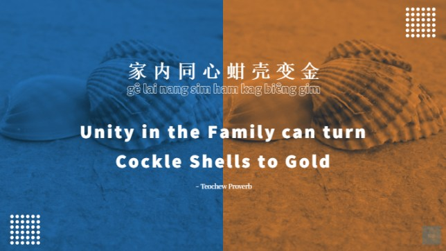 Unity in the Family can turn Cockle Shells to Gold