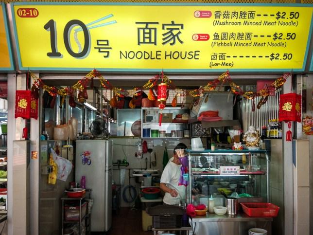 No.10 Noodle House