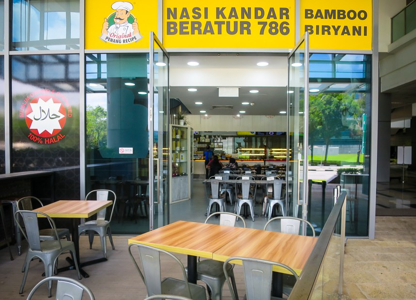99 Food Bazaar