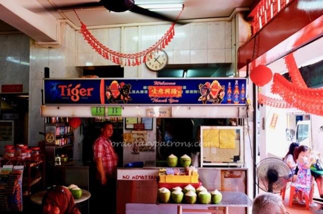 Azmi Restaurant Norris Road Little India Singapore