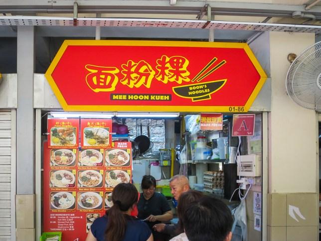 Boon's Noodles Mee Hoon Kueh