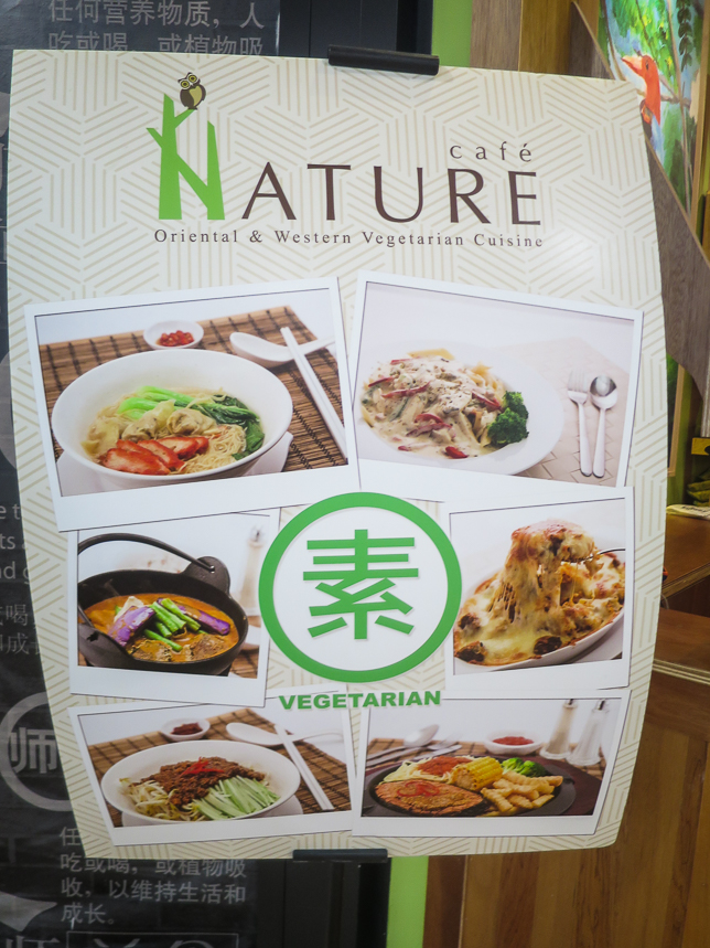Nature Cafe at Aperial Mall