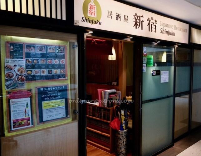 Izakaya Shinjuku Cuppage Plaza