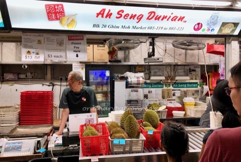 Ah Seng Durian Ghim Moh Market