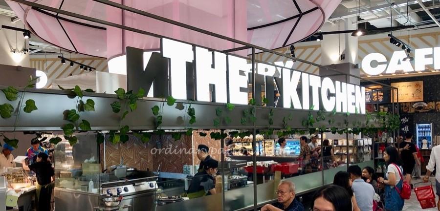 Fairprice Xtra Vivo City The Ktichen