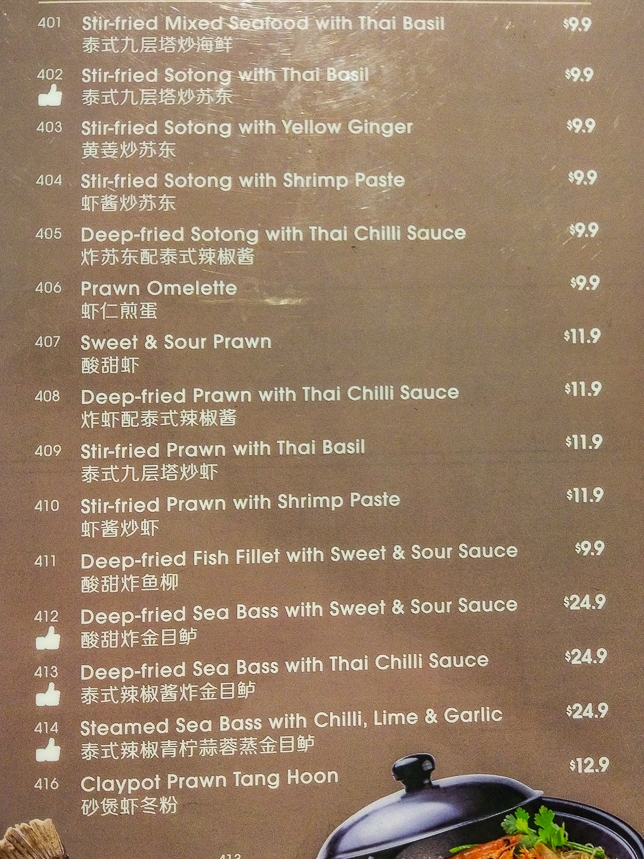 Sanook Kitchen Parkway Parade Menu