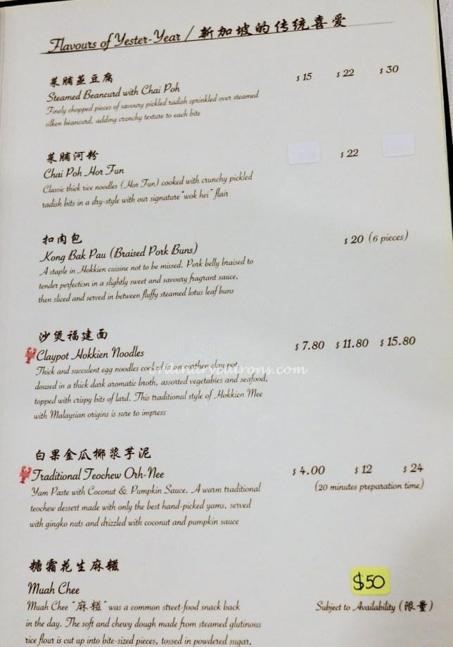 Chin Huat Live Seafood 镇发活海鲜 Menu