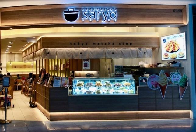 Kagurazaka Saryo VivoCity 神楽坂茶寮