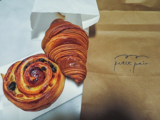 Petit Pain Bakery in Joo Chiat