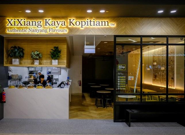 XiXiang Kaya Kopitiam Singapore 新加坡繫香敍聚堂