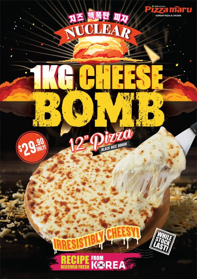 Pizzamaru launches Nuclear 1KG Cheese Bomb Pizza