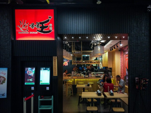 Donburi King - new Japanese restaurant in PLQ Mall