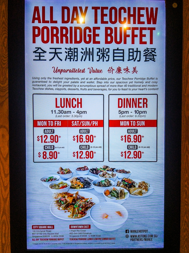 MANLE All Day Teochew Porridge Buffet from $12.90+