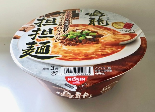 Michelin Star Instant Ramen from Japan by Nakiryu, Nissin and 7-Eleven