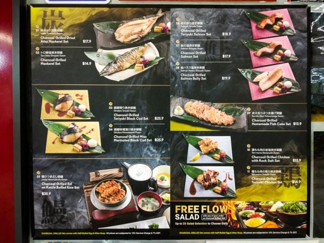 Charcoal-Grill & Salad Bar Keisuke Menu