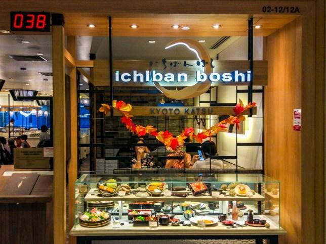 Ichiban Boshi - Parkway Parade - Affordable Japanese Takeaway