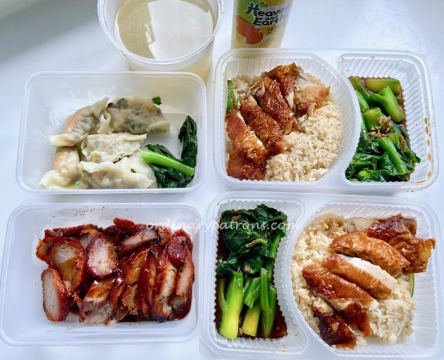 Chicken Rice Takeaway and Delivery - Wee Nam Kee