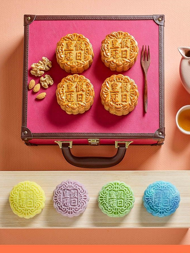 Assorted Mooncakes in Limited Edition Plum Luggage