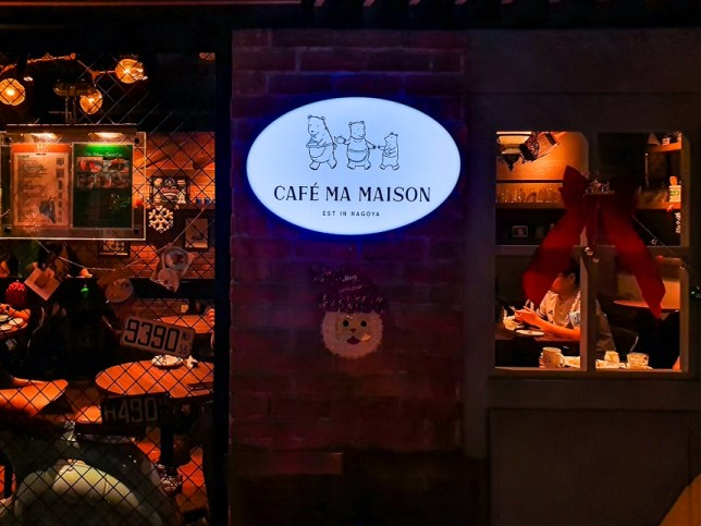 Café Ma Maison – New Japanese Cafe in Mandarin Gallery