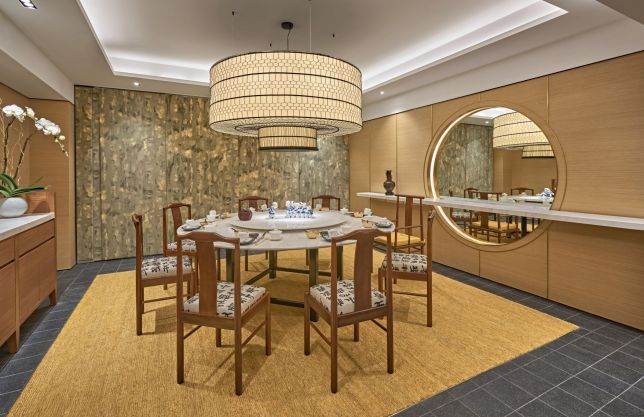 Min Jiang at Goodwood Park Hotel - Private Dining Room