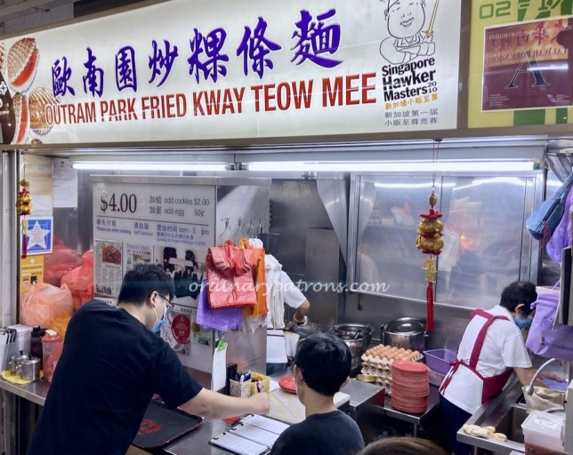 Outram Park Fried Kway Teow, Hong Lim Food Centre