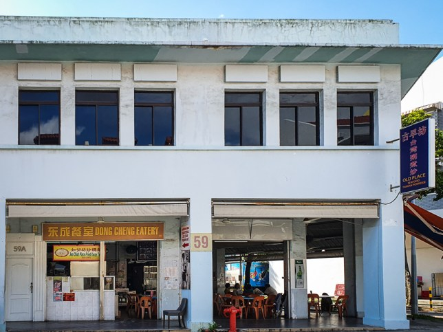 Dong Cheng Eatery - coffeeshop in Joo Chiat