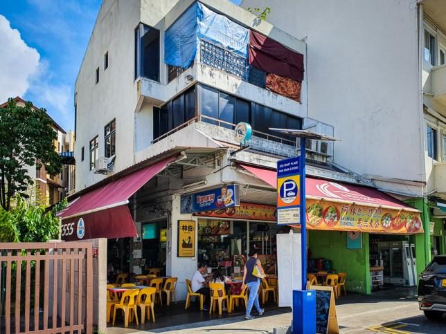 64 Joo Chiat Place, Dingapore 427786