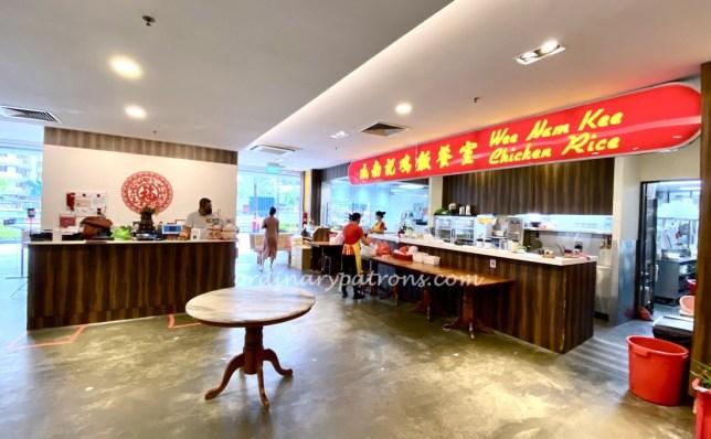 Wee Nam Kee Chicken Rice Takeaway