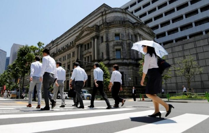 Bank of Japan expects severe consequences of coronavirus outbreak