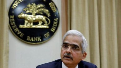 Photo of Central Bank of India unexpectedly lowers reverse repo rate to spur lending