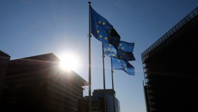 Photo of EC will be able to block acquisitions of EU companies with state capital