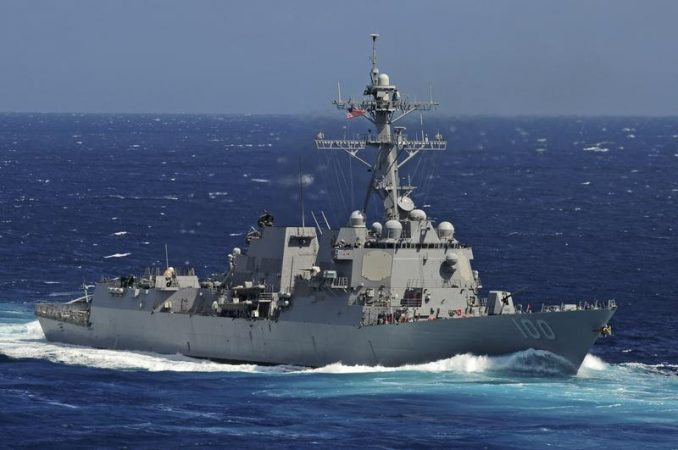 Several corona injuries were found on board an American destroyer