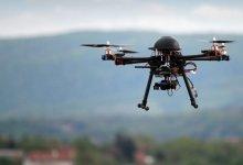 Photo of In India, locust defenses with drones